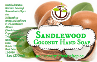 sandle-coco-hand-soap-1-e1565363907347.png